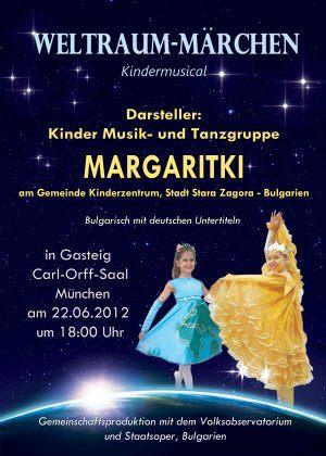 """22.06.2012, 18 ч. в Gasteig – Български детски мюзикъл """"Космическа приказка"""""""