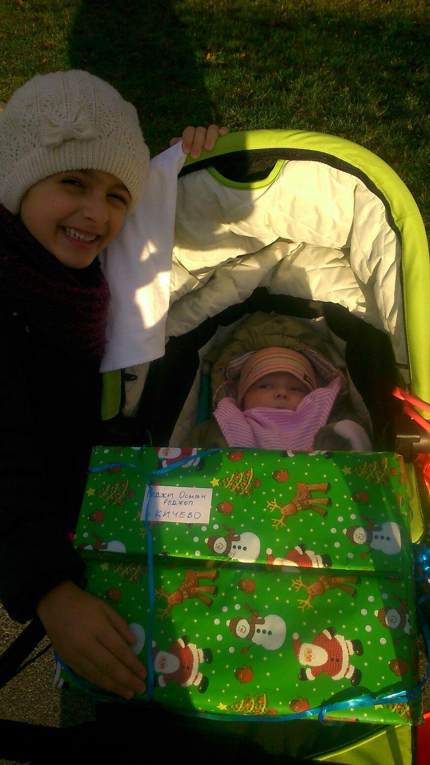 Коледа в кутия – последна седмица – до 6. декември.