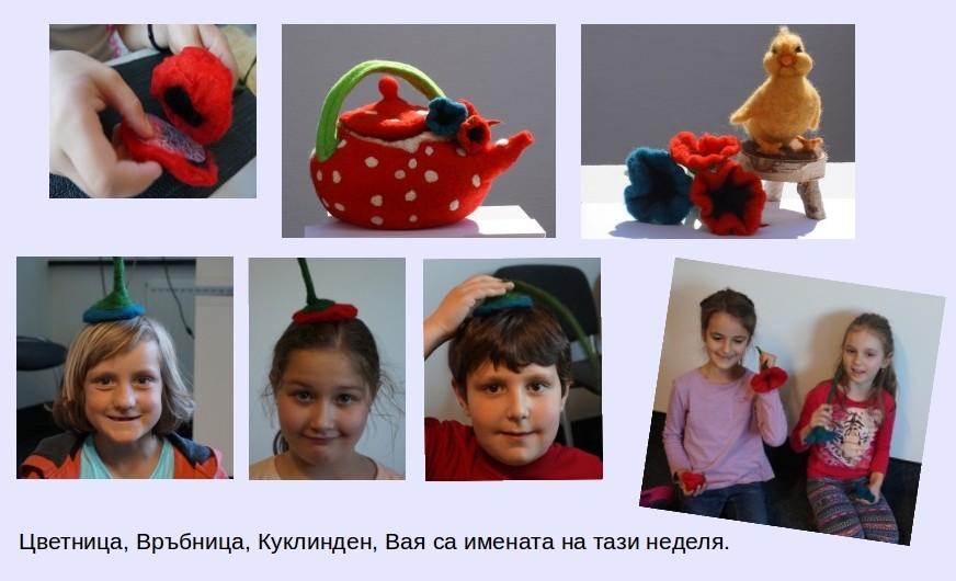 Цветница, Връбница, Куклинден, Вая в детски творчески курс.