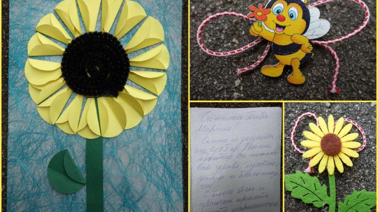 Мартенички от ЦОП гр. Полски Тръмбеш