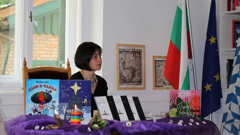Поетична вечер в Мюнхен с поетесата Мая Дългъчева