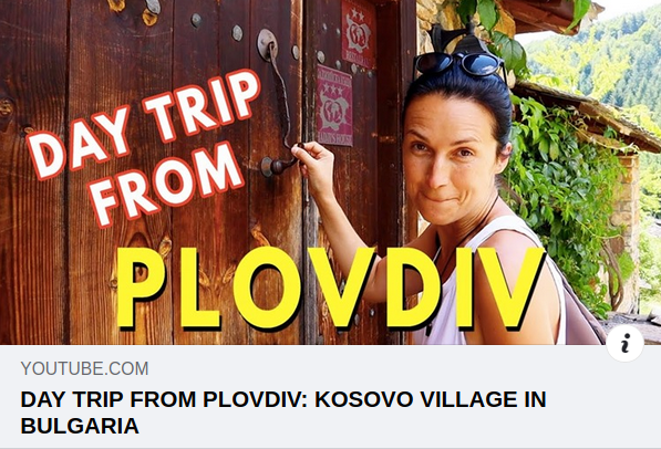 Прекрасно видео за с. Косово от Nomad is beautiful